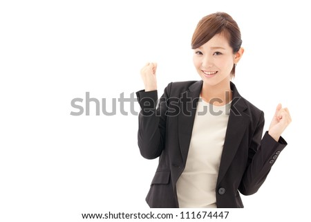 attractive asian businesswoman cheering on white background - stock photo