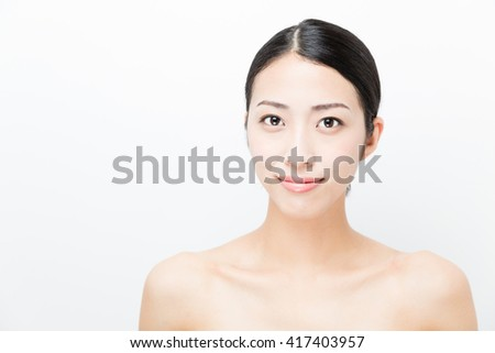 attractive asian woman beauty image isolated on white background - stock photo