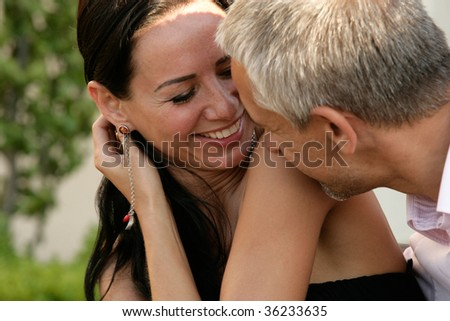 Attractive happy couple - stock photo