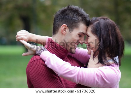 Attractive young couple in love - stock photo