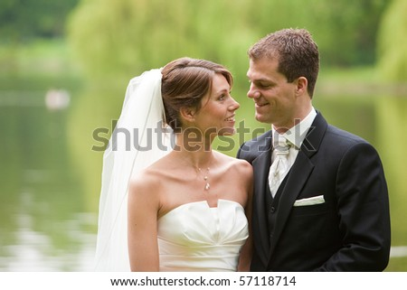 Attractive young couple ready on their wedding day - stock photo