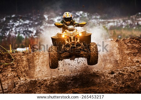 ATV - stock photo