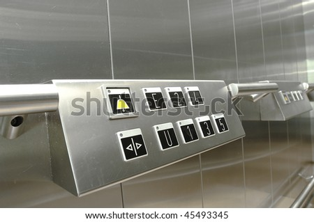 Aufzug - stock photo