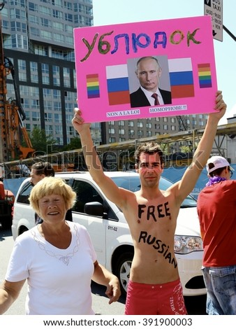 August 18, 2013 - Montreal, Quebec, Canada - Gay Pride Parade moves along Boulevard Rene Levesque. - stock photo