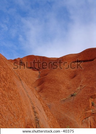 Australia smooth red mountain - stock photo