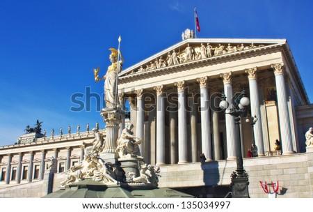 Austrian Parliament building in Vienna - stock photo