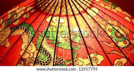 Authentic Dragon Paper umbrella - stock photo