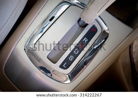 Automatic gearbox car - stock photo