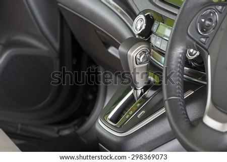 Automatic gearshift - stock photo