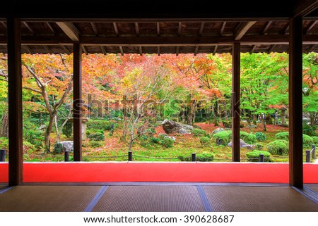 Autumn foliage at Enkoji temple in Kyoto, Japan. Here is the Rinzai Zen Sect, situated in northern Kyoto and very famous during fall colors in Autumn. - stock photo