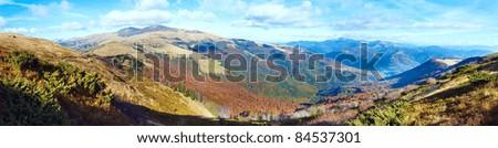Autumn misty morning mountain panorama (Carpathian Mt's, Ukraine). Four shots stitch image. - stock photo