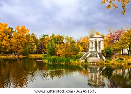 Autumn Rotunda on the shore of the lake - stock photo