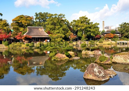 Autumnal japanese garden in Kyushu - stock photo