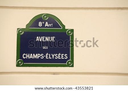 Avenue Des Champs-Elysees, Paris, France. Copy space on the right. - stock photo