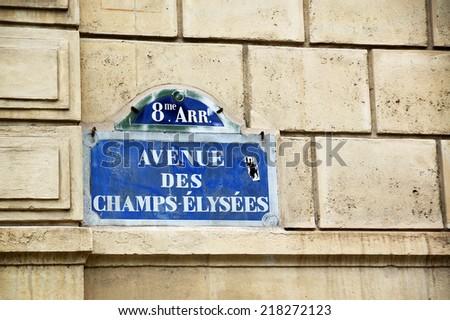 Avenue des Champs ��lys�©es - stock photo