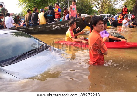 AYUTTHAYA THAILAND - OCT 9 : flood overflow from Phasak River on Oct 9,2011 in Ayutthaya Thailand - stock photo