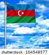 Azerbaijan waving flag against blue sky - stock photo