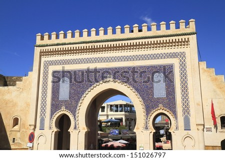 Bab Bou Jeloud in Fes, Morocco - stock photo