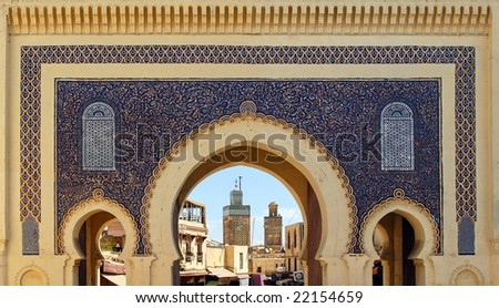 Bab Boujeloud, the Blue Gate in Fez, Morocco - stock photo