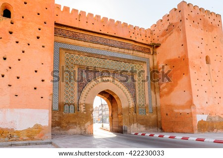 Bab Mansour Gate and El Hedime Place in Meknes, a city in Morocco which was founded in the 11th century by the Almoravids as a military settlement - stock photo