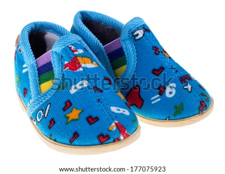 Baby shoes home isolated on a white background. - stock photo