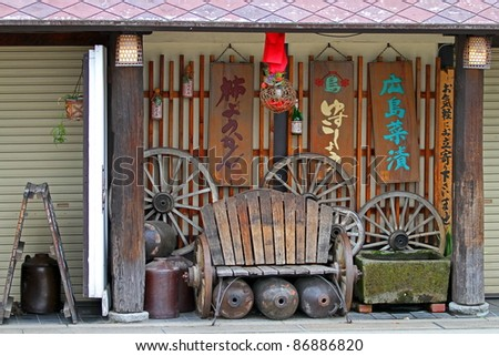 Back of a shop, Miyajima, Japan - stock photo