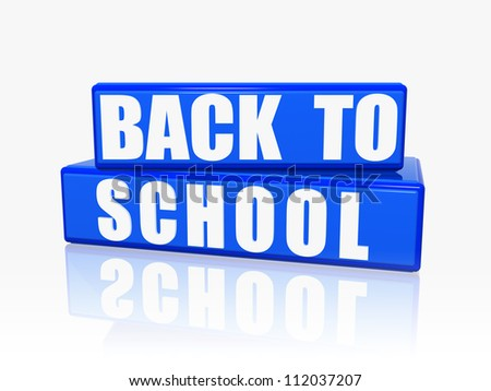 back to school - text over 3d blue rectangles with white letters - stock photo