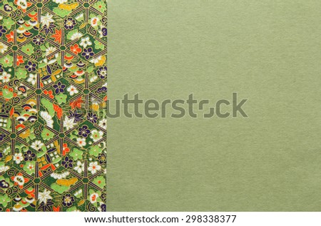 Background and texture with paper Japanese pattern - stock photo