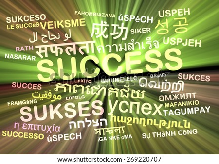 Background concept wordcloud multilanguage international many language illustration of success glowing light - stock photo