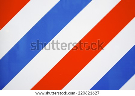 Background created with a barbershop wall. - stock photo