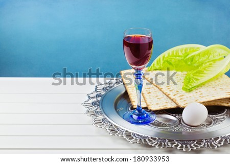 Background for Jewish Holiday Passover - stock photo