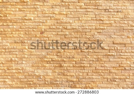 background of brick wall ,Seamless Tileable Texture. - stock photo
