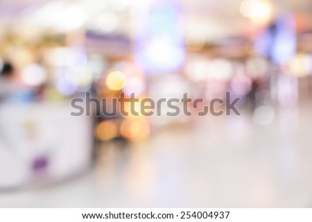 Background of duty free shop in airport out of focus - stock photo