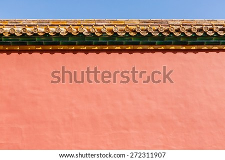Background of red walls of the Forbidden City in Beijing, China. - stock photo