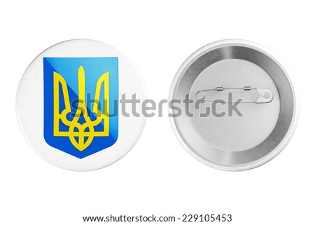 Badges with Ukraine Coat of arms on a white background - stock photo