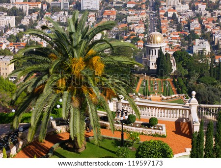 Bahai garden and temple in Haifa, Israel - stock photo