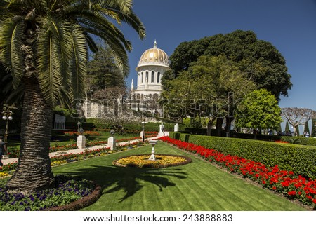 Bahai gardens, Haifa, Israel. - stock photo
