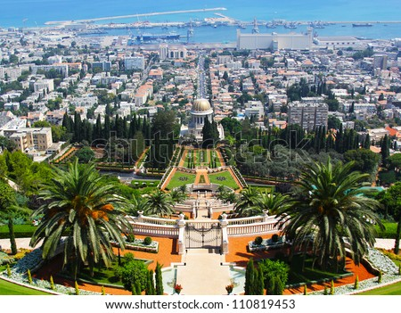 Bahai Gardens in Haifa, Israel, with an overview of Haifa Mount Carmel, Mount Carmel - stock photo