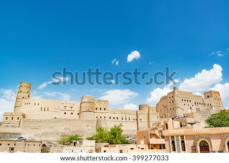 Bahla Fort in Ad Dakhiliyah, Oman. It is located about 40 km away from Nizwa and about 200 km from Muscat the capital. It has led to its designation as a UNESCO World Heritage Site in 1987. - stock photo