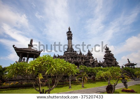 Bajra Sandhi Monument (Monument Perjuangan) in Denpasar Bali is monument of Balinese People Struggle  - stock photo