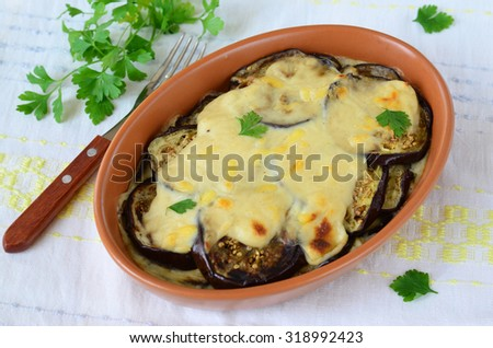 Baked Eggplant in Creamy Bechamel Sauce, selective focus - stock photo