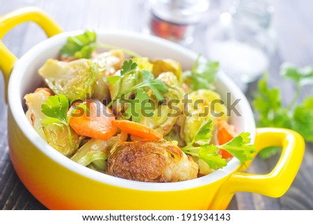 baked vegetables - stock photo