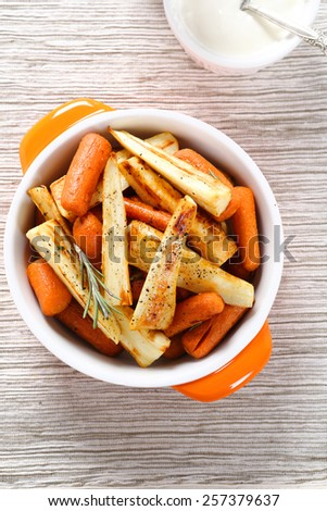 Baked vegetables in a bowl, vegetable - stock photo