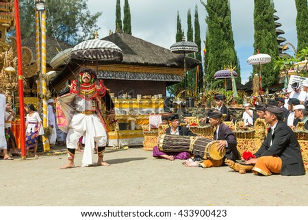 Bali Indonesia Apr 4, 2016 : Balinese people attending Meprani Ceremony at tample in Batur. Meprani is one of the Hindu ceremony in Bali Island Indonesia. - stock photo