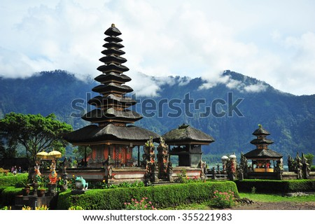 Bali Temple in Indonesia - stock photo