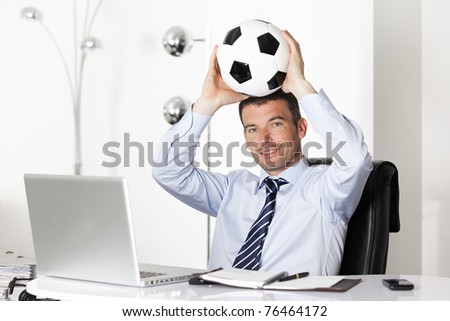 ball in office - stock photo