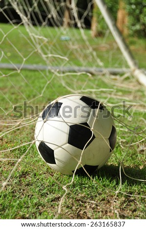 ball soccer field - stock photo
