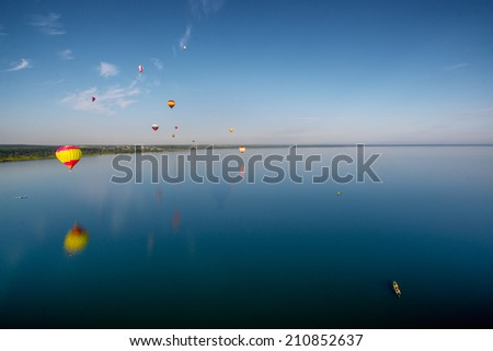 Balloon festival and competitions in Russia. - stock photo