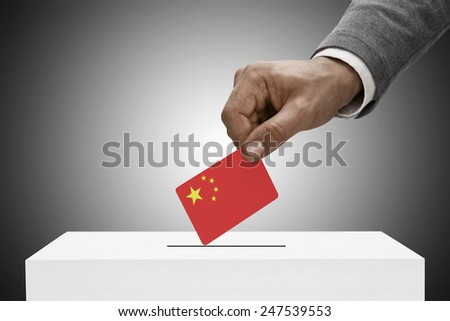 Ballot box painted into national flag colors - People's Republic of China - stock photo