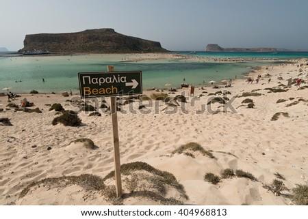 Balos Lagoon and Gramvousa island on Crete, Greece. - stock photo